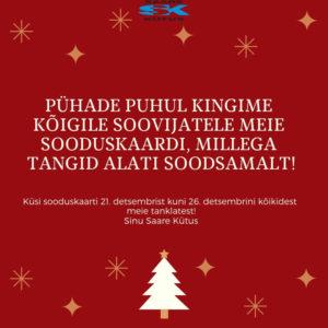 Happy Holidays! (1) sooduskaartuus
